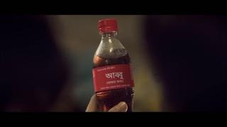 Video Coca-Cola Er Sathe Matribhashay Choriye Dao, Bhalobashay Bhoriye Dao MP3, 3GP, MP4, WEBM, AVI, FLV Mei 2017