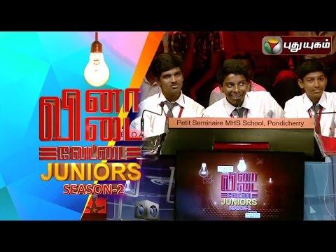 Vina Vidai Vettai Juniors (Season2) | 01/11/2015 | Puthuyugam TV