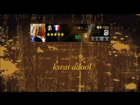 قيمزر.6 - لايك + اشتراك + مفضله لاهنتو .. الموقع الرسمي للقيمزر : http://gamezer.com/billiards/ ،،، قيمزر - كسرات - قيمزر 6 - جلاد - تفعيل كول قيم - قروب - by king bil...