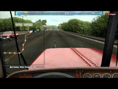 PC Игры Рецензии - Дальнобойщики 3: Покорение Америки (видео)