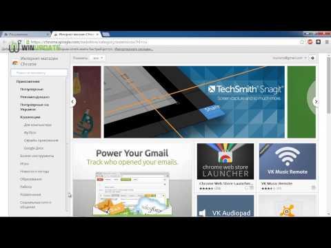 Визуальные закладки в Google Chrome