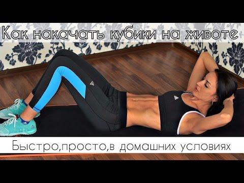 Упражнения для мышц живота фото
