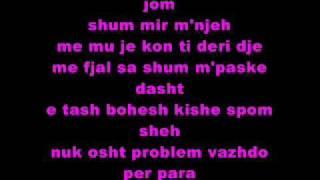 B-Genius -Qysh E Lype E Gjete-Me Tekst