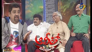 Video Alitho Saradaga |  8th January 2018 |  Chinna | Ramjagan | Subhalekha Sudhakar| ETV Telugu MP3, 3GP, MP4, WEBM, AVI, FLV April 2018