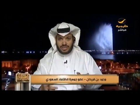 الحديث عن انضمام السوق السعودي لمؤشر فوتسي