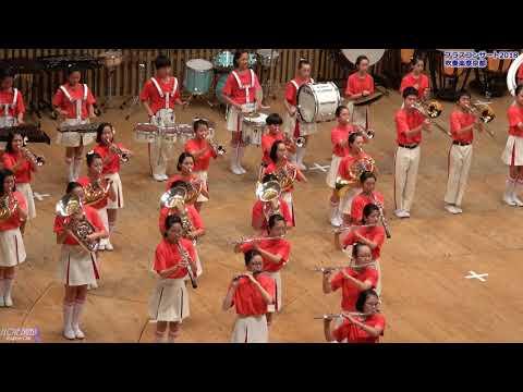 修学院中学校 ブラスコンサート2018吹奏楽祭京都