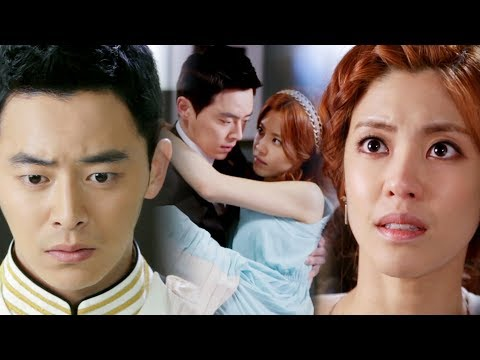 Romance Between a Bodyguard and a Difficult Princess.. ChoJungSeok ♥ LeeYoonJi [The King 2 Hearts]