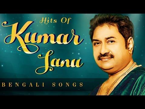Best Of Kumar Sanu Bengali Songs | Superhit Bengali Songs | Kumar Sanu Memorable Hits