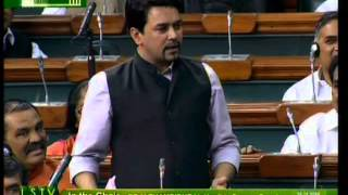 Shri Anurag Thakur speech on Black Money in Lok Sabha