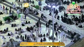 أذان العشاء من المسجد الحرام الاثنين 15-10-1435 المؤذن حمد الدغريري | HD