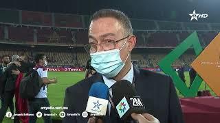 تتويج المنتخب الوطني المغربي بلقب الشان 2020، رئيس الجامعة الملكية المغربية لكرة القدم