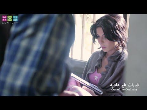 """خالد أبو النجا ونجلاء بدر في كواليس فيلم """"قدرات غير عادية"""""""