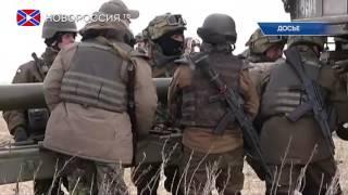 Сводка от Народной Милиции ЛНР 3 января 2017 года