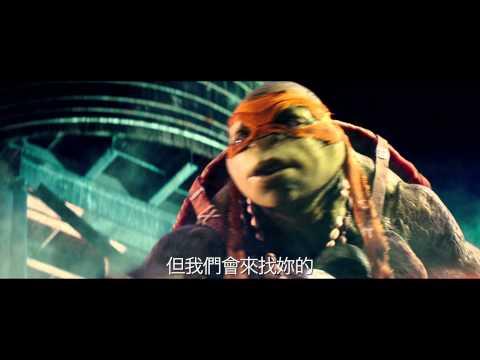 【忍者龜:變種世代】艾波歐尼爾