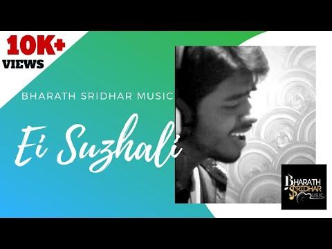 Ei Suzhali | Cover by Bharath Sridhar | KODI | Santhosh Narayanan | Dhanush