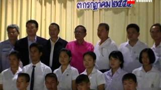 18 Years of Sahaviriya Educational Fund on The Road to Support Bangsaphan Youths