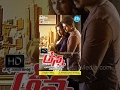 Anna Telugu Full Movie || Vijay || Amala Paul || A L Vijay || G V Prakash Kumar
