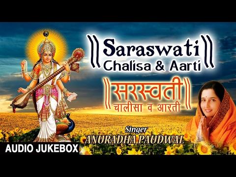 Video Basant Panchami Special I Saraswati Chalisa & Aarti By Anuradha Paudwal I Audio Jukebox download in MP3, 3GP, MP4, WEBM, AVI, FLV January 2017