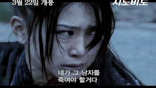 Nonton 시노비도(忍道, SHINOBIDO, 2012)Trailer Film Subtitle Indonesia Streaming Movie Download