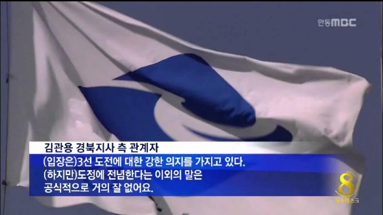 R]경북지사 선거, 경쟁.쇄신은 어디에?