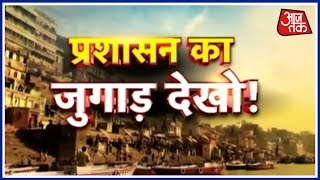Aaj Subah: Aaj Tak's Special Report On Bad Roads Of Uttar Pradesh