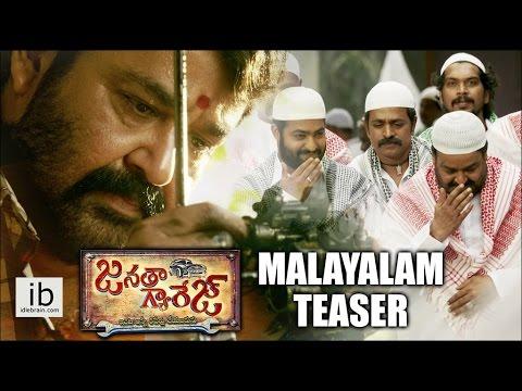 Janatha Garage Movie teaser HD - Mohanlal, Jr. NTR