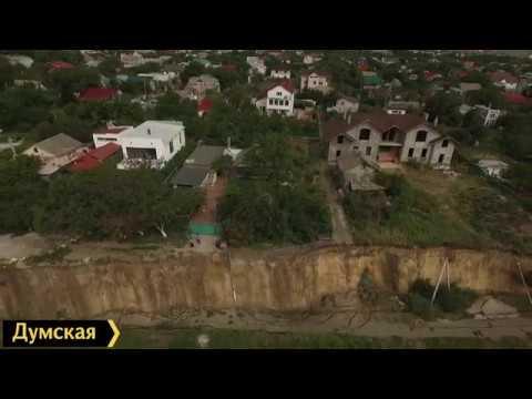 Под Одессой ушла под землю целая улица