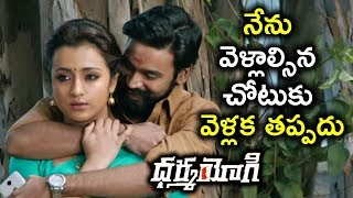 Video Trisha Wants To Be A Leader - Dhanush Wants Trisha As Family Member - Dhama Yogi Movie Scenes MP3, 3GP, MP4, WEBM, AVI, FLV Maret 2018