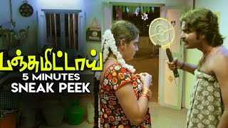 Video Panju Mittai - Sneak Peek | D. Imman | Ma Ka Pa Anand MP3, 3GP, MP4, WEBM, AVI, FLV Juni 2018
