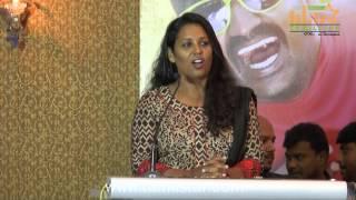 Yaamirukka Bayamey Success Meet Part 1