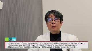 Профессор  Ли Ги Чоль