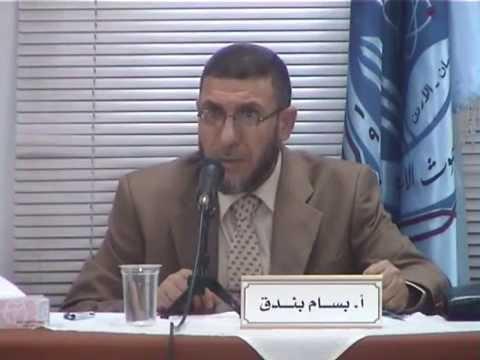 """محاضرة"""" الكفايات التعليمية من منظور اسلامي """""""