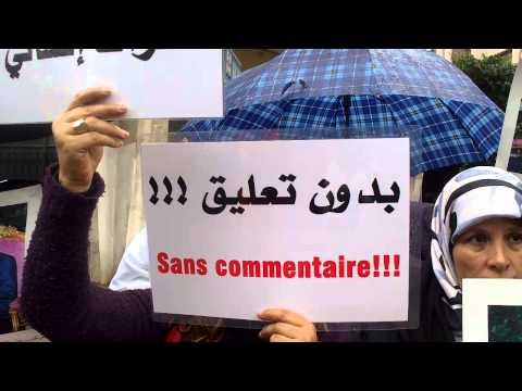 الوقفة الاحتجاجية لضحايا عمارة برنار بمكناس 23/11/2013