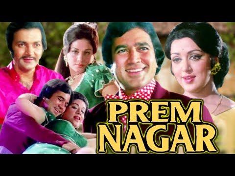 Prem Nagar Full Movie | Rajesh Khanna Movie | Hema Malini | Prem Chopra | Superhit Bollywood Movie
