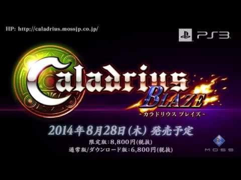 PS3 版《女神騎士團 炎》8 月 28 日發售 公布首波宣傳影片及新角色情報