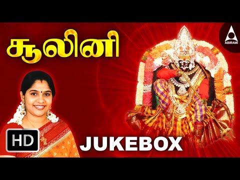 Soolini Jukebox  Amman    Songs Of Soolini   Tamil Devotional Songs