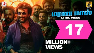 Video Petta - Marana Mass Tamil Lyric | Rajinikanth, Vijay Sethupathi | Anirudh Ravichander MP3, 3GP, MP4, WEBM, AVI, FLV Desember 2018