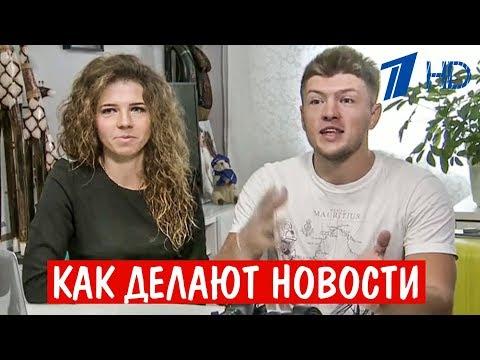 Крым 2018. Своим Ходом на Первом канале