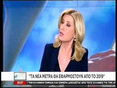 Γ. Σταθάκης: Δεν θα ακολουθήσει νέο πακέτο μονόπλευρης λιτότητας