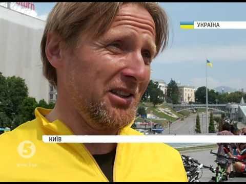 У Києві фінішували спортсмени масштабного велопробігу