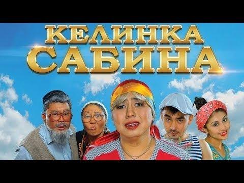 \Келинка сабина\ НD качество. Официально - DomaVideo.Ru