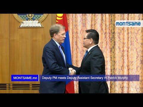 Deputy PM meets Deputy Assistant Secretary W.Patrick Murphy