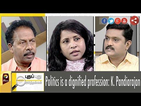 Puthu-Puthu-Arthangal-Politics-is-a-dignified-profession-K-Pandiarajan-15-10-2016