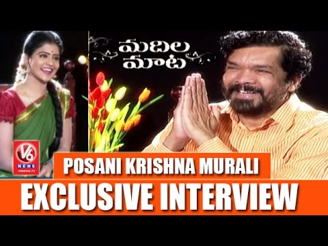 Posani Krishna Murali Exclusive Interview With Savitri | Sankranti Special | Madila Maata