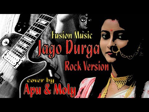 Video Jago Durga Rock Version || Agomomoni fuation || Durga puja2018 Mahalaya ||  Durga puja rock songs download in MP3, 3GP, MP4, WEBM, AVI, FLV January 2017