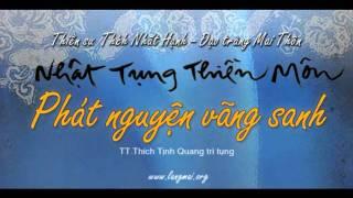 Phát Nguyện Vãng Sanh - Nhật Tụng Thiền Môn