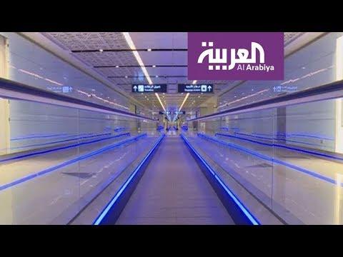 العرب اليوم - شاهد: صور من مطار الملك عبدالعزيز الدولي الجديد