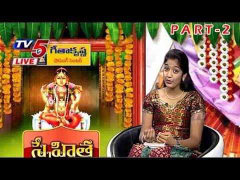 Singer Sahithi with Snehitha | Part 2 : TV5 News