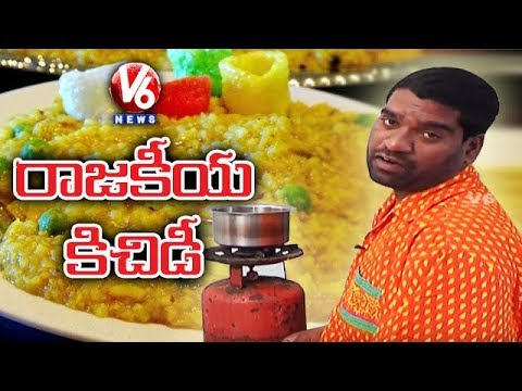 Bithiri Sathi Making Khichdi | Khichdi Is Going To Be India's National Dish | Teenmaar News