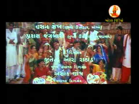 Video Maiyar Ma Mandu Nathi Lagtu gujarati ગુજરાતી movie part 13 download in MP3, 3GP, MP4, WEBM, AVI, FLV January 2017
